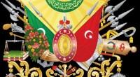 osmanlı tarihinde ilkler