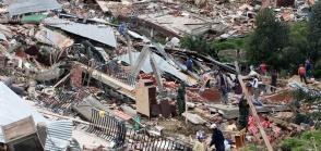 Tarihteki En Büyük Doğa Felaketleri; Depremler, Kasırgalar, Yanardağ Patlamaları vs.