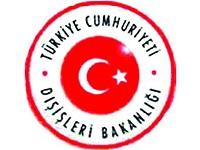 dışişleri bakanlığı Bakanlıkların Logoları; Türkiye Cumhuriyeti Bakanlıklarının Amblemleri