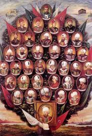 Şair Osmanlı Padişahları ve Mahlasları