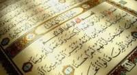 islamiyetin temel ilkeleri