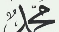 ilk müslümanlar