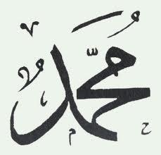 Müslümanlığı İlk Kabul Edenler Kimlerdir? Hz. Muhammed'e İlk İnananlar