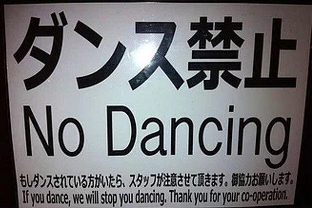 20.dans yasak