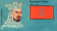 karahanlılar dönemi türk edebiyatı